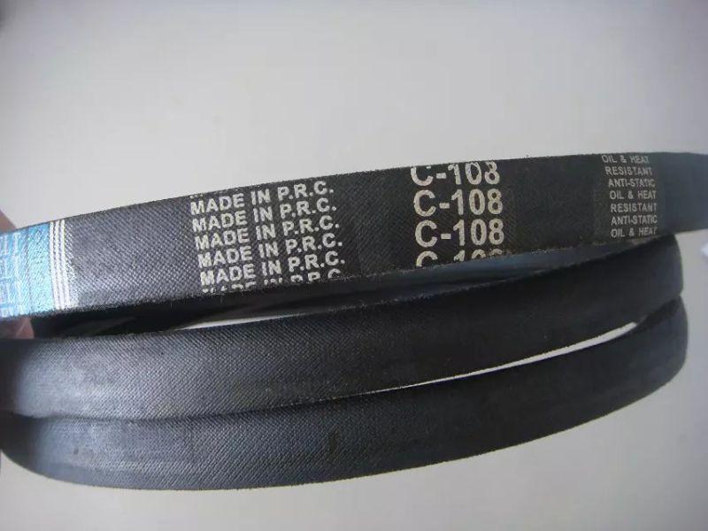 Wrapped Belt & V Belt- Factory Price