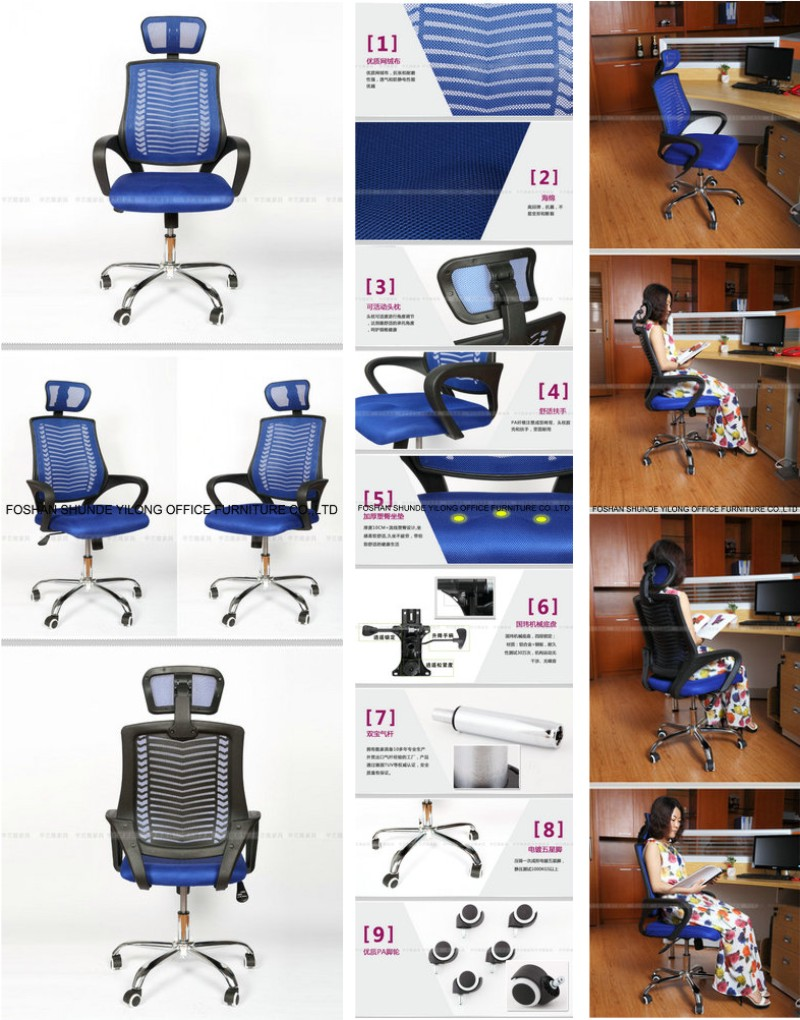 Modern Office Furniture High Back Swivel Leather Office Chair