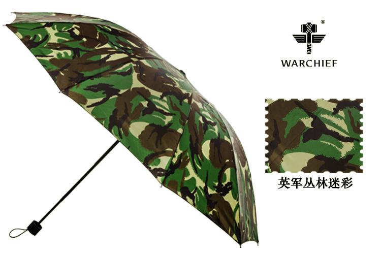 Warchief 25 Inch Waterproof Windproof Folding Umbrella in Camo