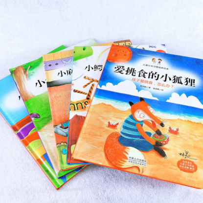 Educational Kids Children Book Printing / Children Book / Hardcover Book