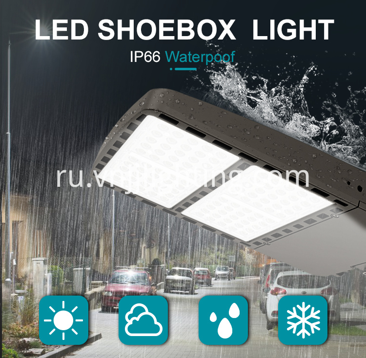 IP66 SHOE BOX
