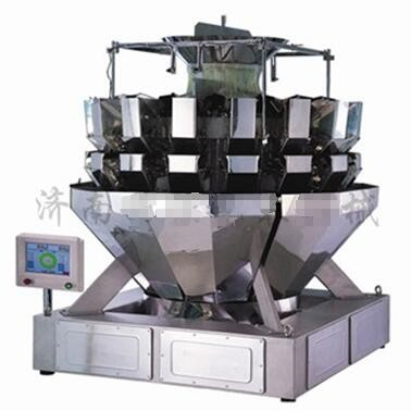muti-heads weigher