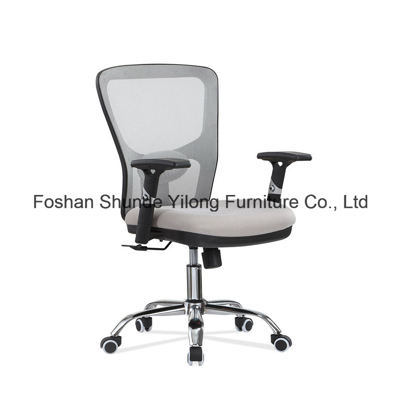 Adjustable Specification for Executive Mesh Swivel Office Visitor Chairs