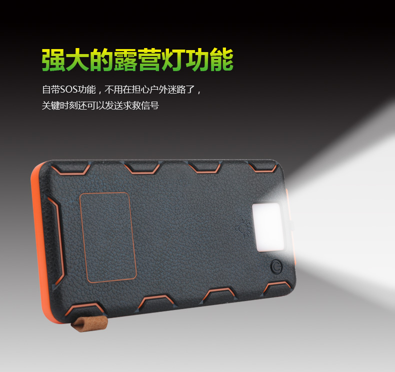 Best Design Solar Mobile Phone Power Charger Bank