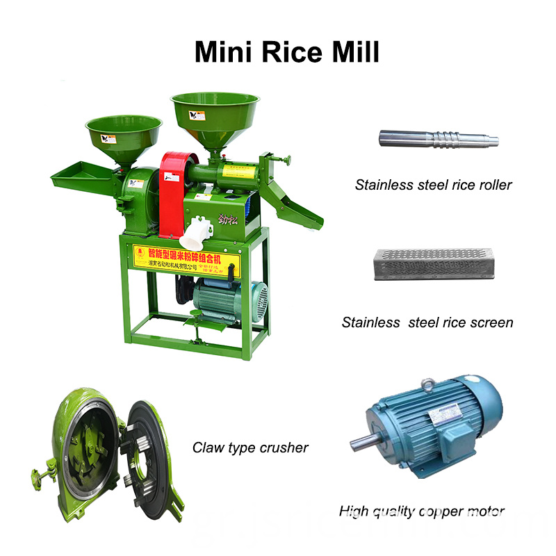 2018 Auto Mini Rice Mill Plant