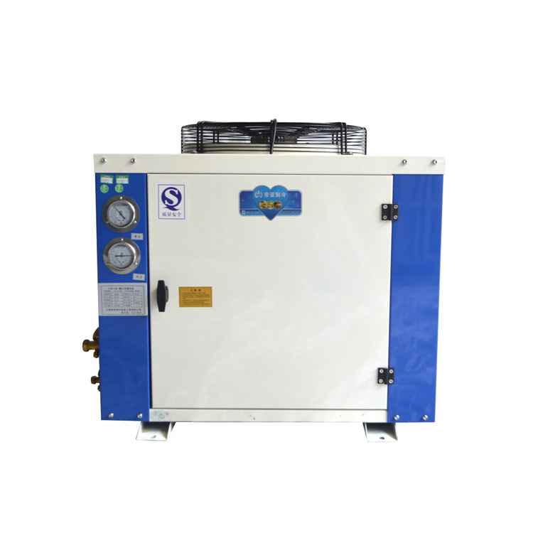 Freezer Storage Condensing Unit