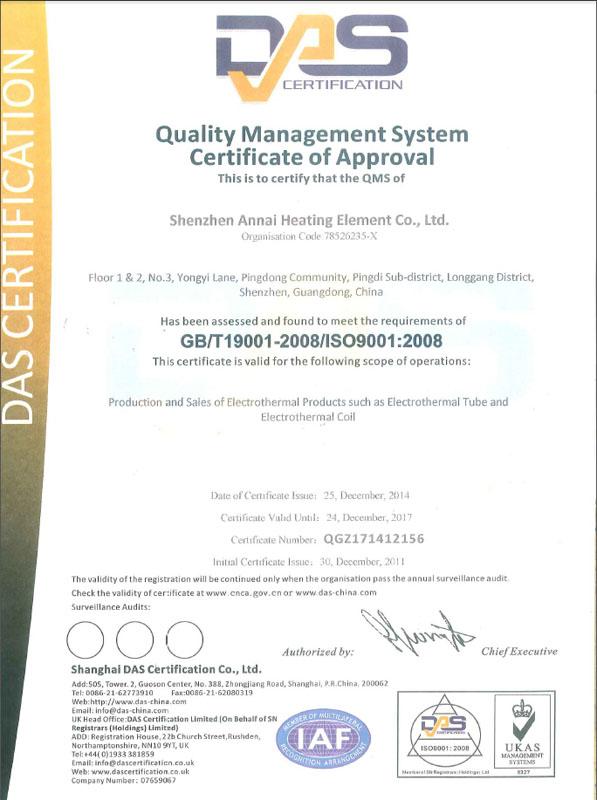 Industrial Corrosion-Proof Heater Titanium Heating Element (Tg-102)