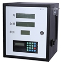 Senpai Machinery 1.1m 1m Fuel Dispenser