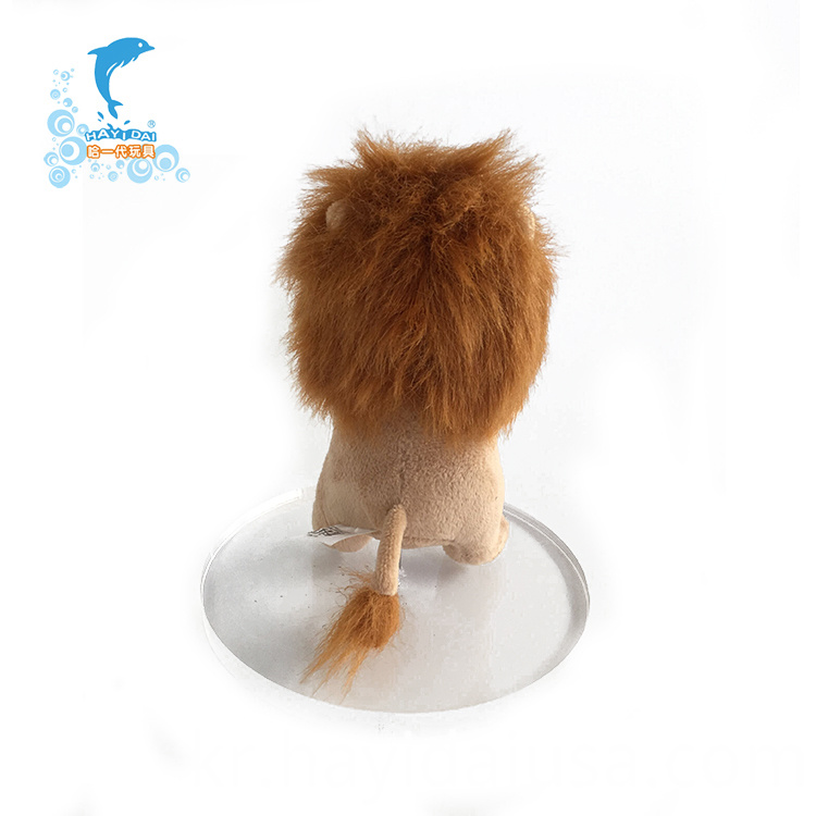Shakurel planet lion soft toys