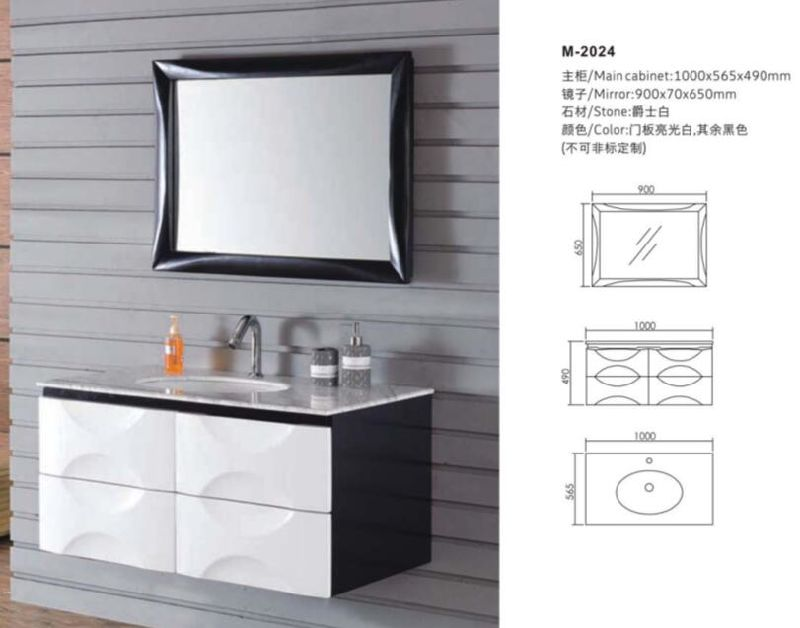 2016 New Fashion Hanging Bathroom Vanity Cabinet