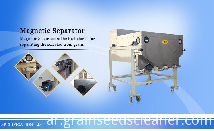 MEXICO seed magnetic separator