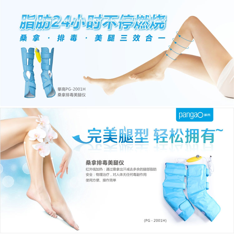 Electric Slimming Leg Shaper Burn Fat Belt Heating Sauna Detoxification Foot Massager Belts Wraps Anti Cellulite Massage Slimmer