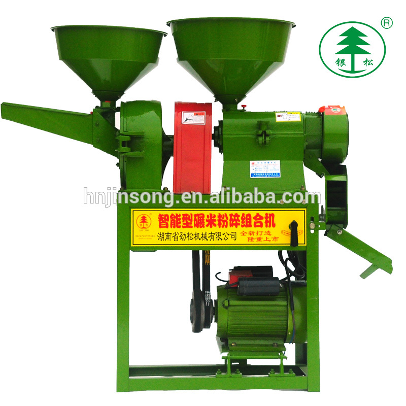 Home Rice Mill Machinery