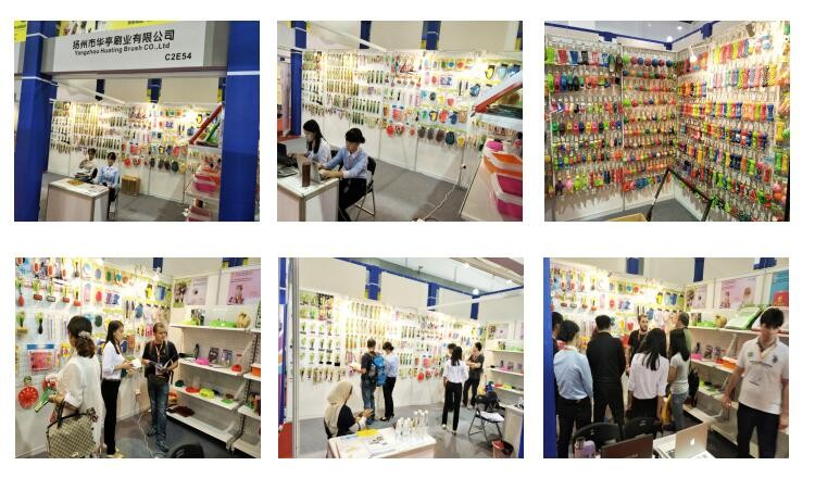 exhibition of the Palm-sized TPR rubber brush