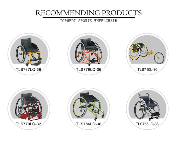 Topmedi Medical Products Sports Racing Wheelchairs for Marathon