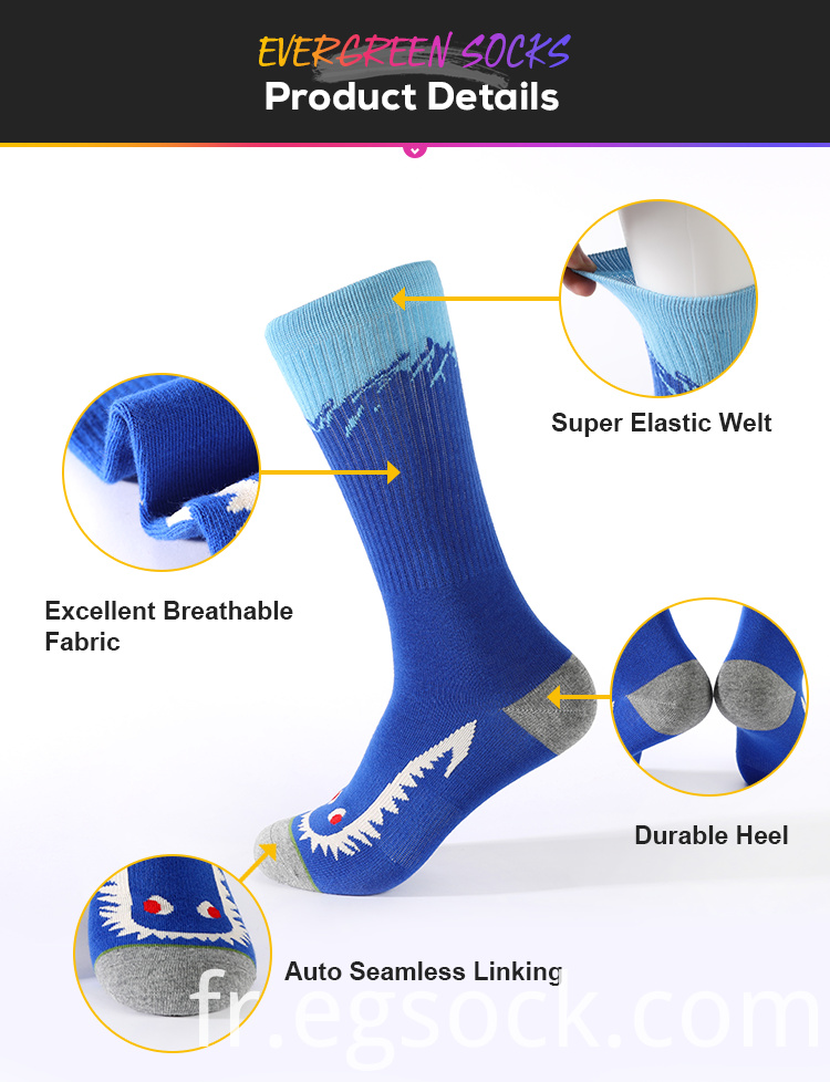 Item Name Good quality knitted cartoon pattern premium cute unisex compression non slip sport socks blue Model Number 118200SG023,118200SG030,118200SG034,118200SG036 Material 75%cotton + 22% polyester +3% elastane Needle 168N Size US Men Size: 6-8.5, US Women Size:7-11, EU Size:37-42 Weight 56g Gender Unisex Season Four seasons Toe linking Auto seamless linking Packaging hook&header label per pair, 10pairs /polybag per color Service Accept customized design Details Images