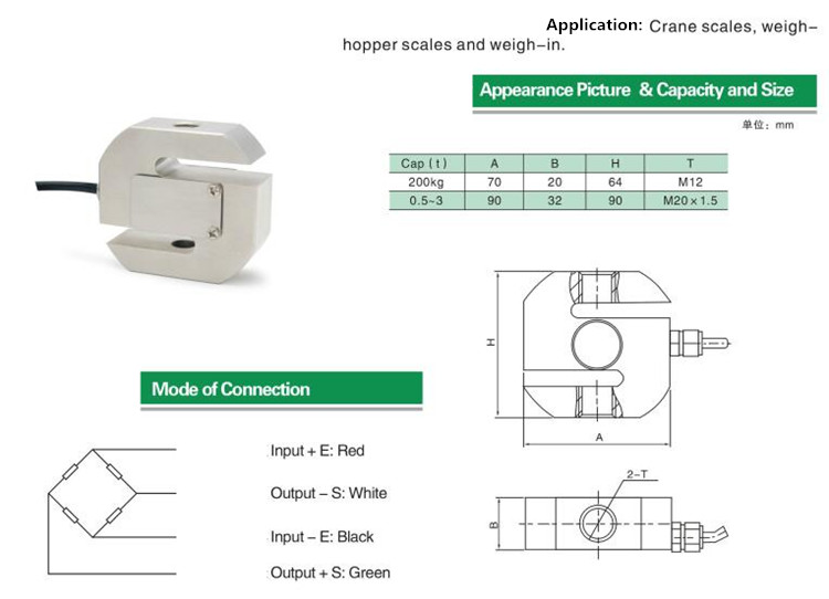 S-Shape Load Cell