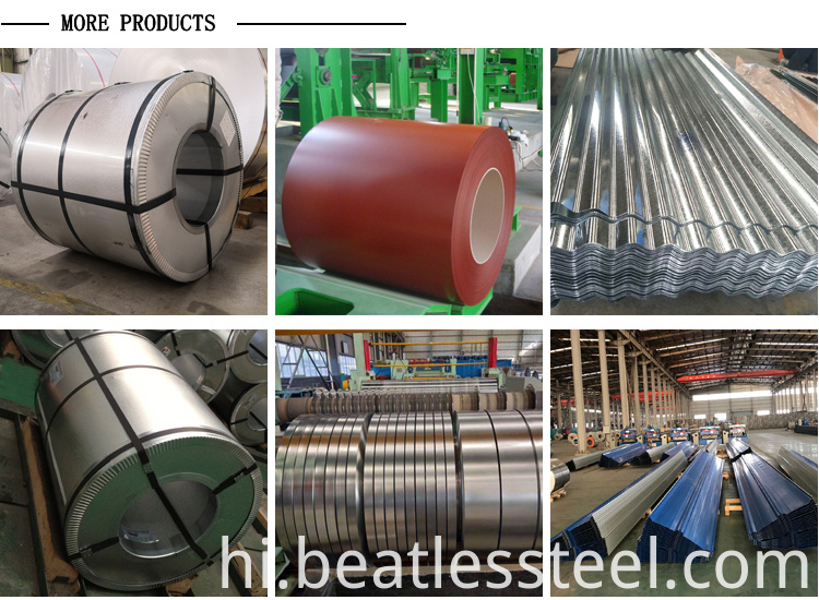 Hot Sale Galvalume Steel Coil