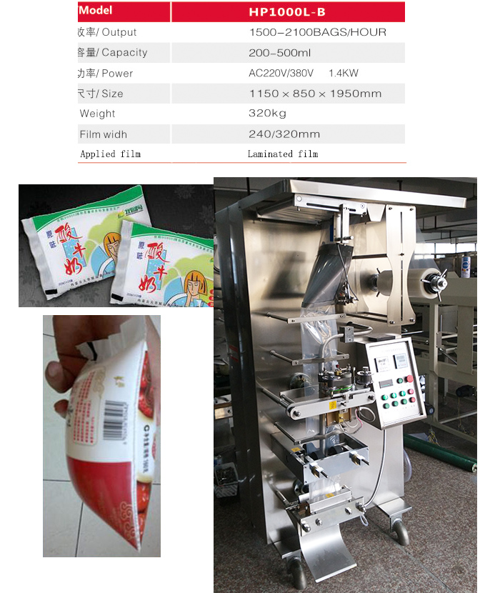 Liquid Filling Sealing Machine with Side 3 Sides Pillow Type Seal Bag Packing for Water Milk Beverage