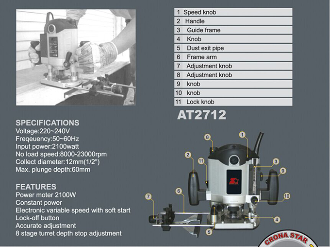 2100W 12mm Electric Router (AT2712)