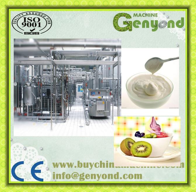 Turnkey Project Yogurt Production Plant