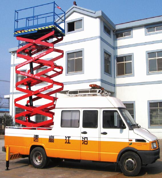 ISO9001 Adjustable Car-Carrying Aerial Work Platform with Best Price