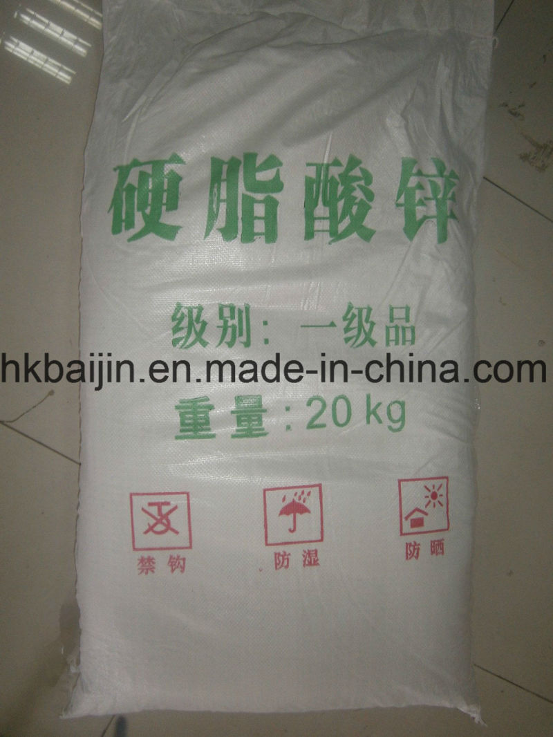 PVC powder composite stabilizer zinc stearate