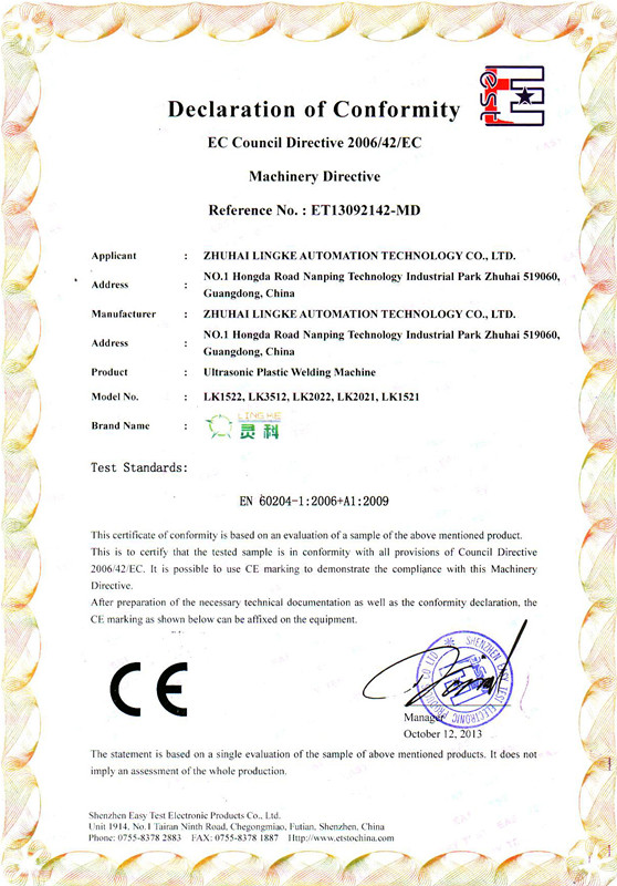 Ultrasonic PVC Welding Machine