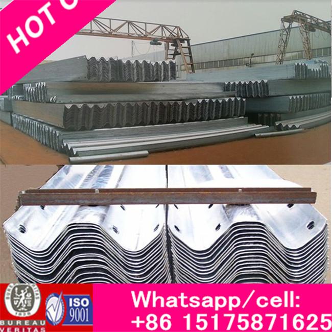 Waveform Guard Plate Aashto M180