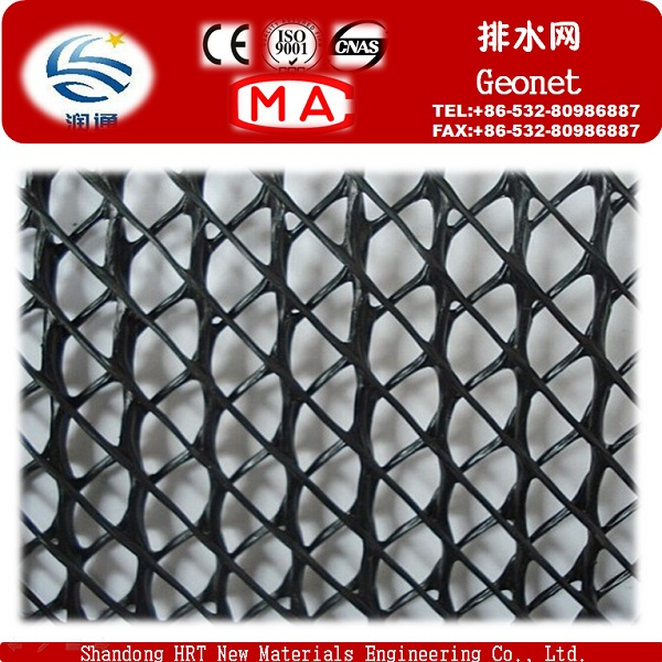 Geonet Three-Dimension Composite Drainage Network/HDPE