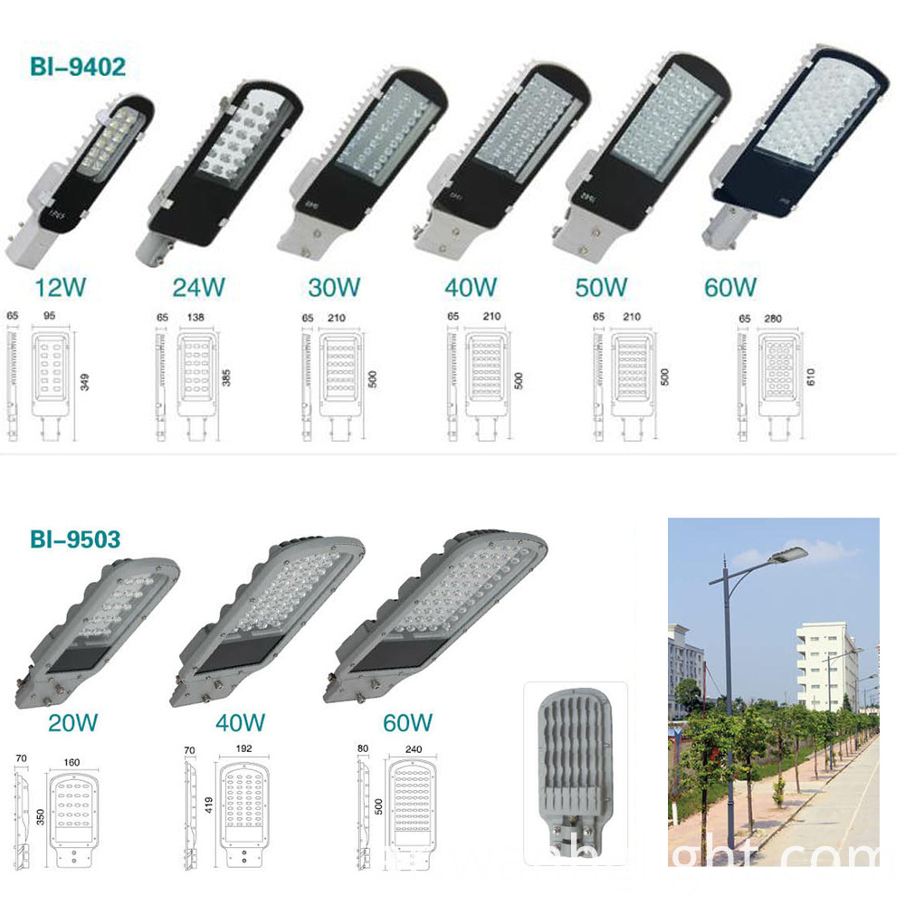 outdoor high power led light