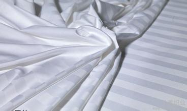cotton blend 3cm sateen stripe