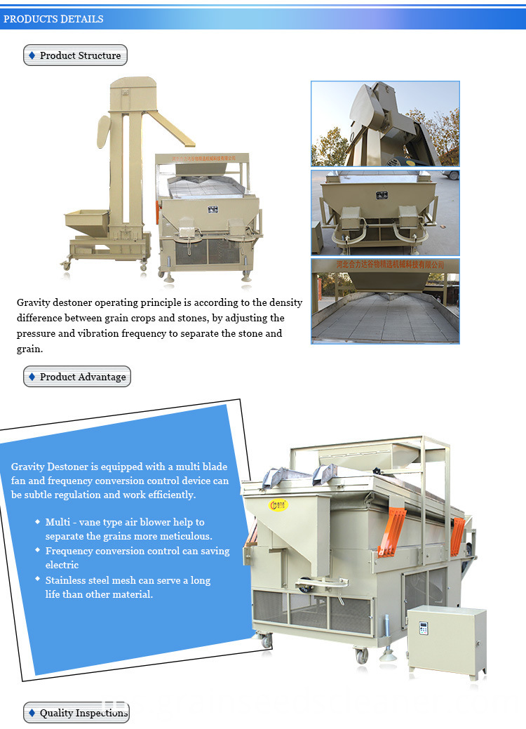 Rice Bean Grain destoning machine