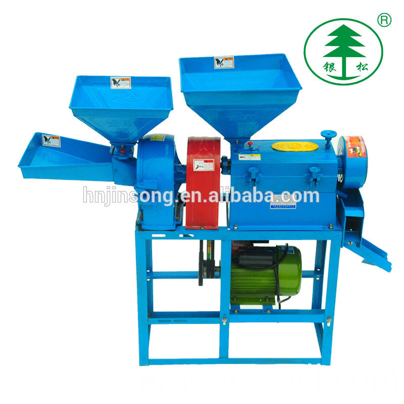 Home Use Combined Rice Mill Machine