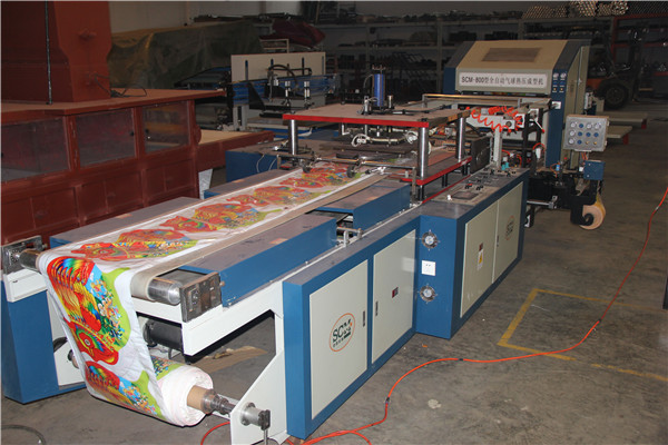 Scm-1000 Full-Automatic Computer Controlled Balloon Molding Machine