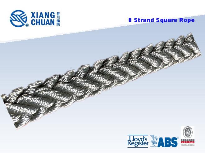 8 Strand Nylon Square Rope