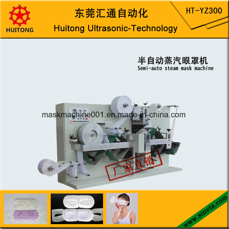 Ultrasonic Steam Eye Mask Making Machine