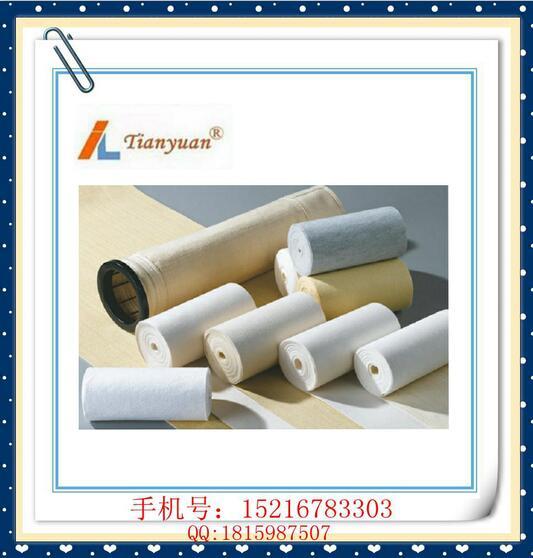 Polypropylene PP Needle Felt Air Filter Bag
