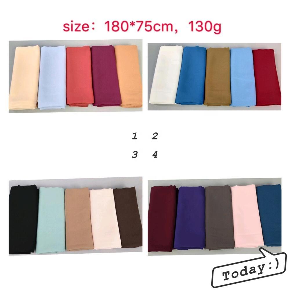 Muslim Women Polyester Dyed Plain Scarf Shawl Hijab 4