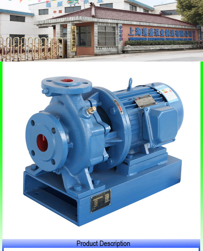 Specification of Cenrifugal Pump with Stainless Steel