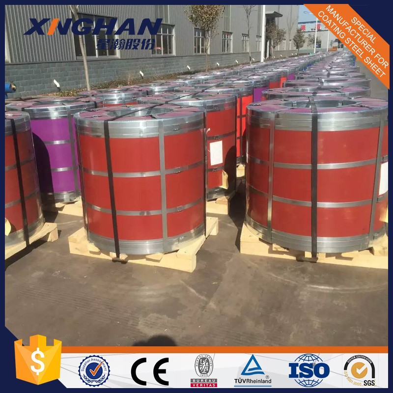 Vertical packaging steel coil