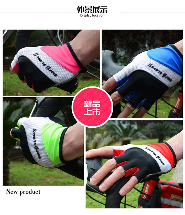 Cheap Gym &Training Anti-Sweat Fashion PE Glove for Hot Sale