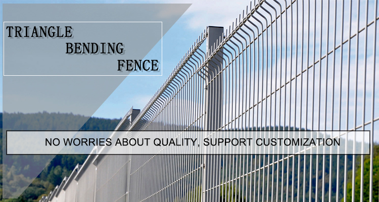 Curved security wire mesh fence