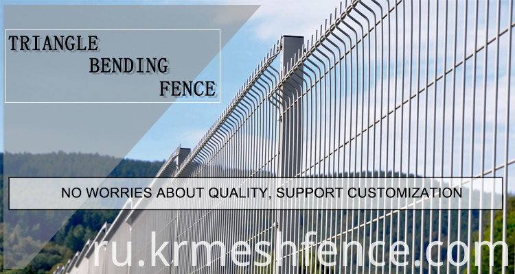 Factory triangle bending fence panel