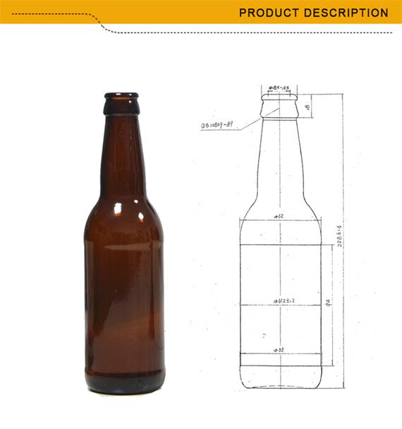 Top Quality Round Amber Colored Glass Beer Bottle