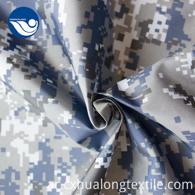 printed shirt fabric