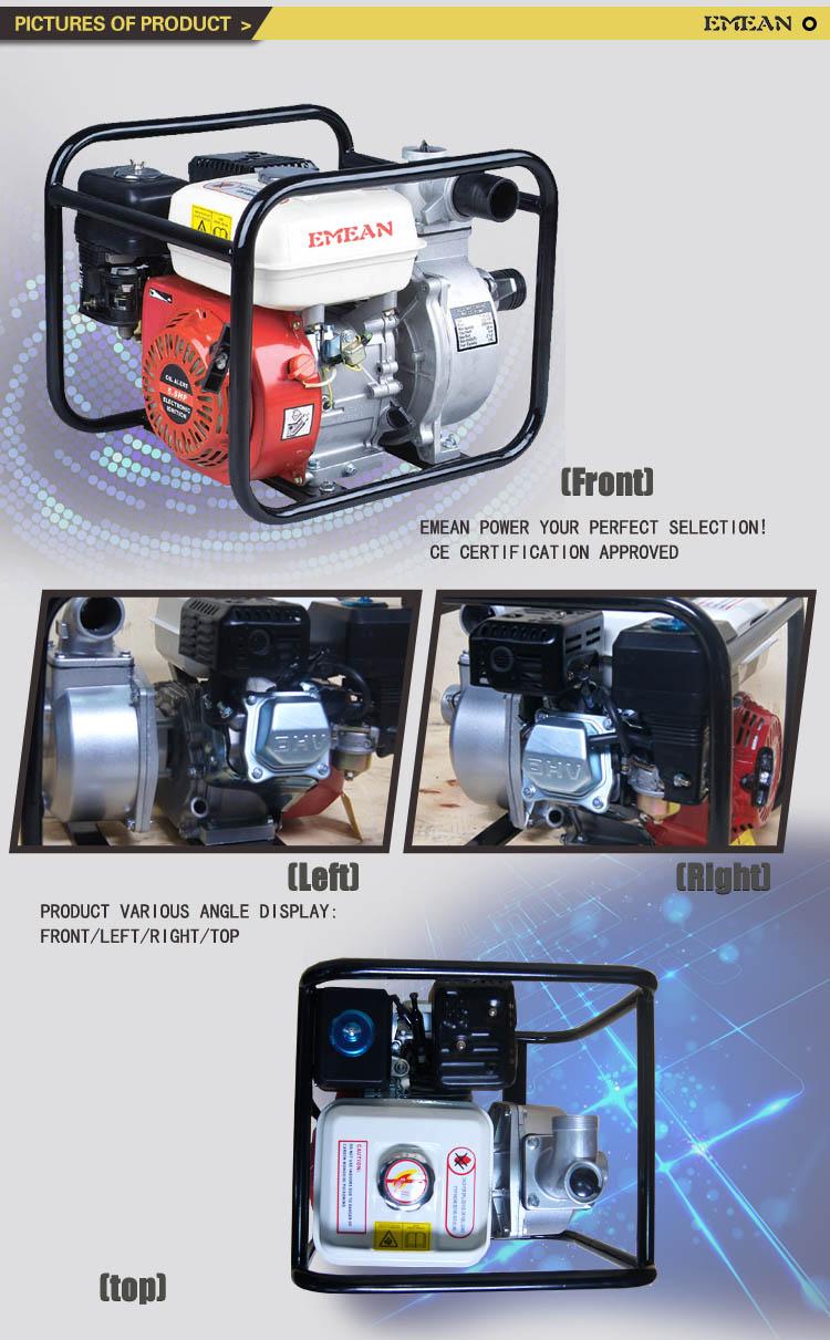 4 Stoke Honda Centrifugal Gasoline Water Pump