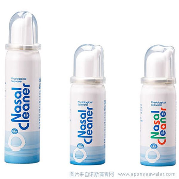 Physiological Seawater Nasal Spray