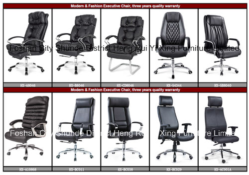 Modern High Back Leather Executive Boss Office Chair (HX-8047C)