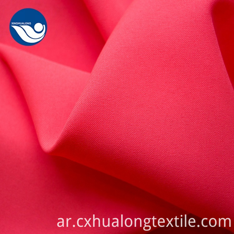 Smooth sofa upholstery fabric